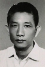 Bui Diem as a student at the University of Hanoi